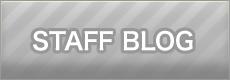 カイト接骨院スタッフブログはこちら