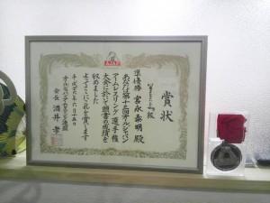 オールジャパンアームレスリング選手権2位